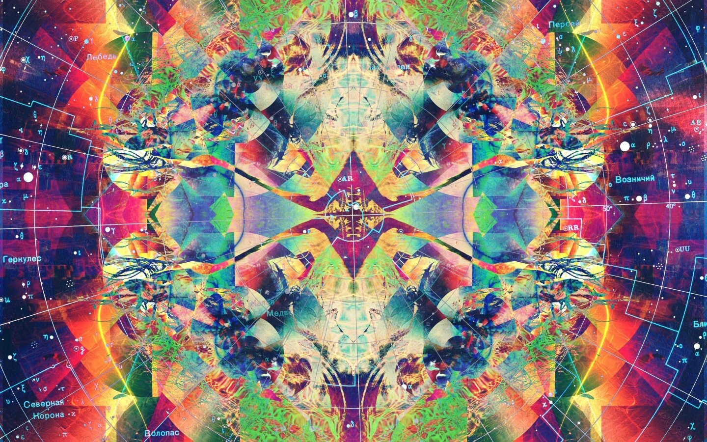 abstract-multicolor-psychedelic-trippy-russians-hd-wallpapers-backgrounds-1422735191